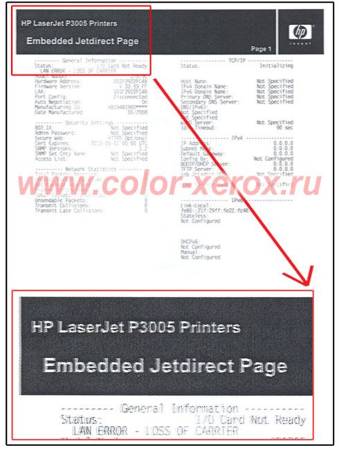 hp_p3005_laser.jpg