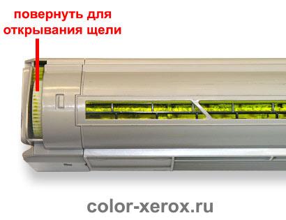 инструкция по заправке xerox 545