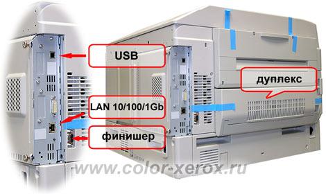 kartridzh-oki-c9850